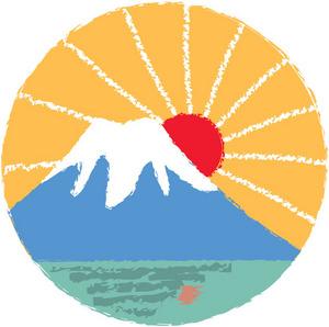 hatuhinode (10).jpg